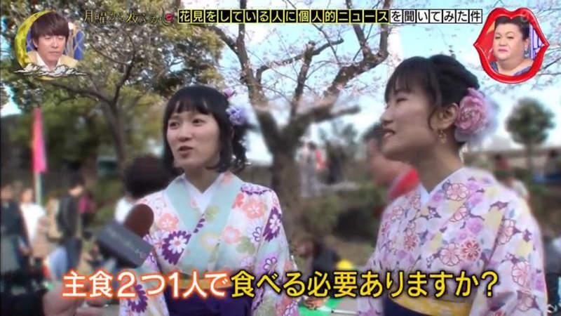 《日本饮食文化》台湾香港人不能接受饺子当配菜 饺子和小笼包又差在哪里……