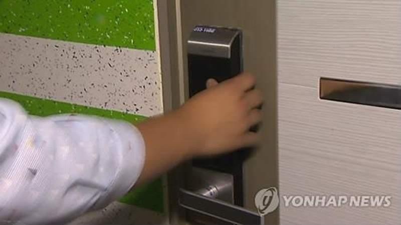 不为人知的《电子锁》秘密 其实有一组万能密码能悄悄打开你家的门? | 宅宅新闻