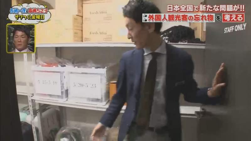 《观光客游日本失物问题》小到手机大到行李箱都能丢?饭店保管3个月叫苦连天…… | 宅宅新闻