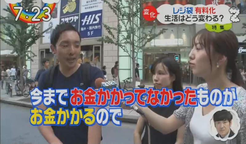《日本推行塑胶袋收费》突然要付钱民众超困惑 1日圆买塑胶袋都要斤斤计较……
