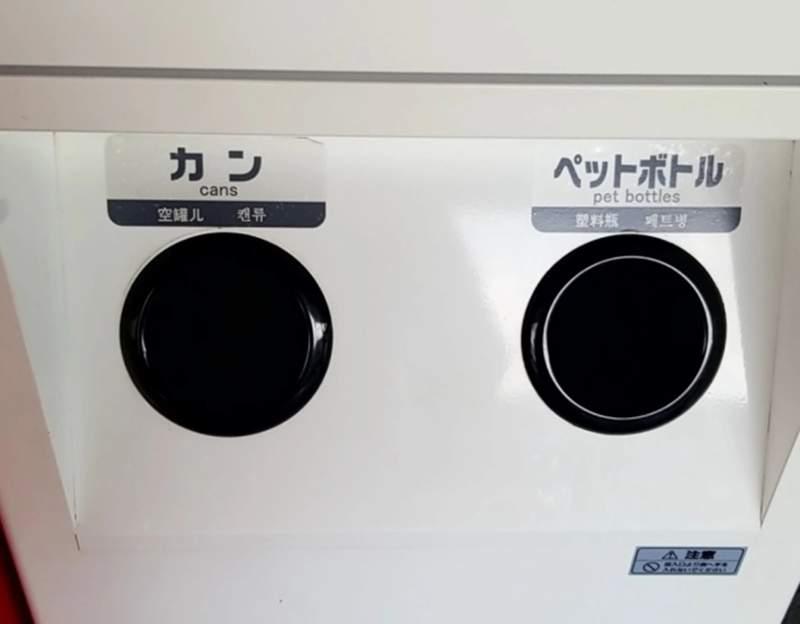 多年疑惑《回收箱的投入孔》明明有两个投入孔却投入同一垃圾桶 why?