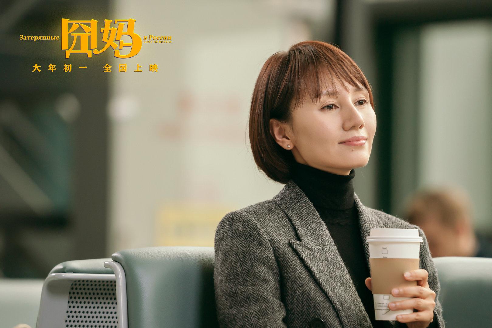 春节档电影《囧妈》免费看了,徐峥电影《囧妈》流媒体免费上映