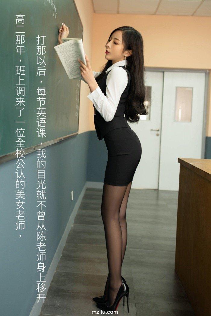 满足你对老师的窥视和幻想 模特陈小喵课堂主题写真