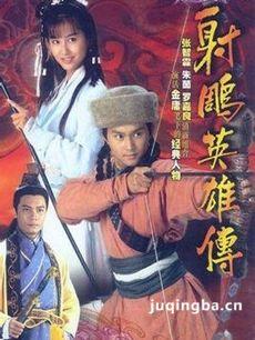 射雕英雄传张智霖版剧情介绍(1-35全集)