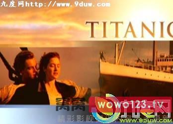 《泰坦尼克号_Titanic》剧情介绍