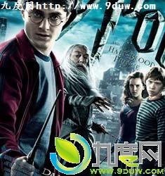 《哈利·波特与混血王子_哈利·波特6》剧情介绍