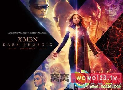 X战警:黑凤凰_变种特攻:黑凤凰_X战警:超新星电影剧情简介
