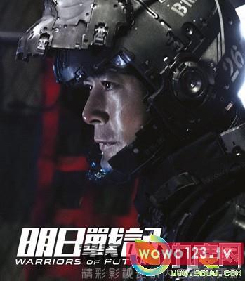 《明日战记_明日战纪_矛盾战争》电影剧情简介
