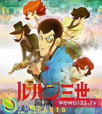 《鲁邦三世PART5》分集剧情简介第1-24全集大结局