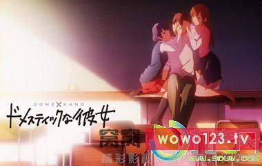 《家有女友》分集剧情介绍(1-12全集)大结局