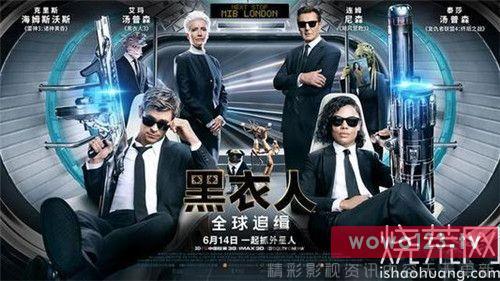 电影黑衣人4剧情介绍 黑衣人全球追缉上映时间