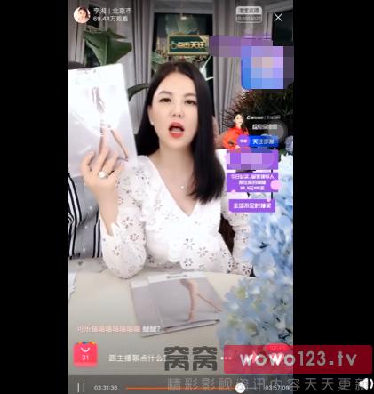 李湘直播中将中国与香港并列是怎么回事 李湘直播是怎么回事