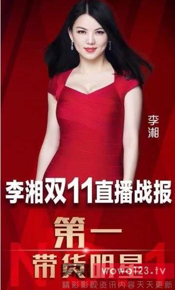 李湘回应直播时言论争议是什么情况 李湘回应直播时言论争议是怎么回事