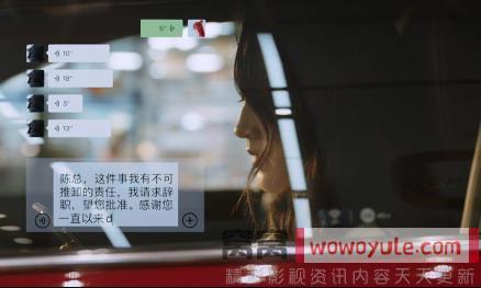 李沁最美表演最新剧照 李沁最美表演正片在哪里可以看