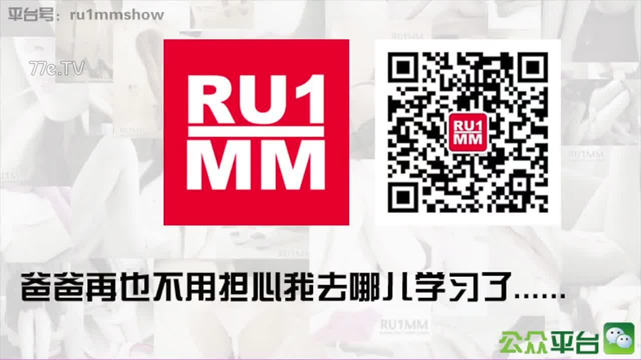 Ru1mm美女秀183 最新午夜福利伦理片